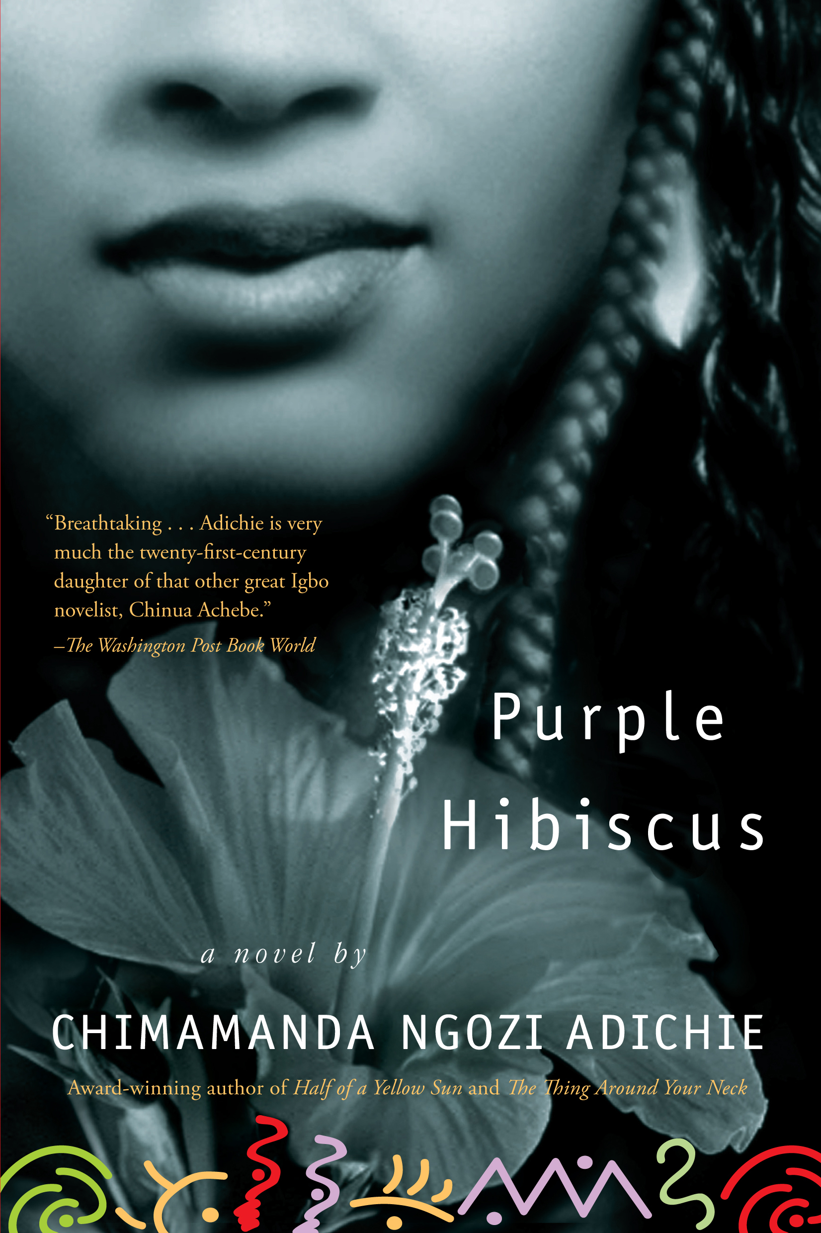 black writers we should all be reading in  purple hibiscus